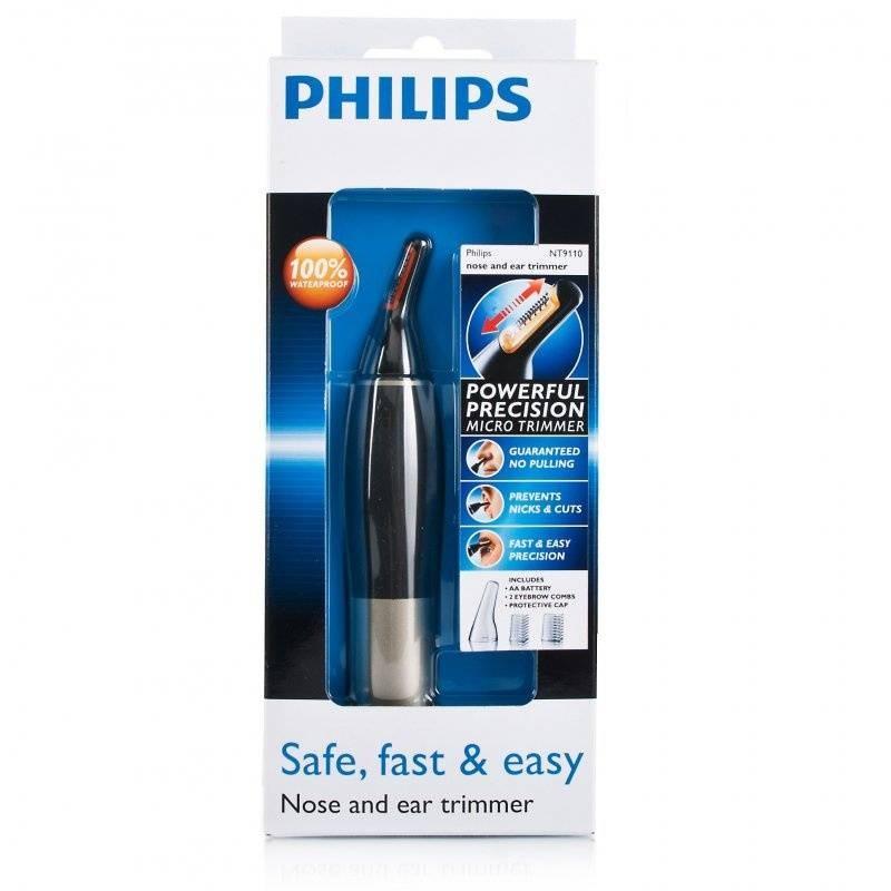 Philips-nt-9110.jpg